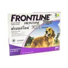 ความคิดเห็น Frontline Plus สำหรับสุนัข 20 40 Kg Exp 01 2019