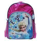 ซื้อ Frozen กระเป๋าเป้ 14 นิ้ว Frozen Fz91 560 สีชมพู ออนไลน์