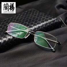 ราคา ลาน Fu ธุรกิจครึ่งกรอบสายตาสั้นแว่นตาแว่นตากรอบ ออนไลน์
