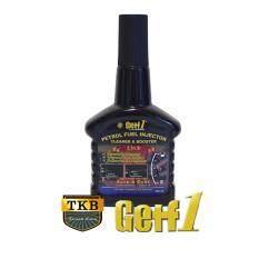 ขาย ซื้อ Getf 1 น้ำยาล้างหัวฉีด เบนซิน Fuel Injector Cleaner 300 Ml ใน กรุงเทพมหานคร