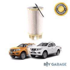 ขาย Full ไส้กรองนํ้ามันโซ่ล่า ไส้กรองนั้ามันดีเซล ไส้กรองดักนํ้า ใช้สำหรับ Nissan Navara Np300 นิสสัน นาวาร่า เอ็นพี 300 นาวาร่า ดับเบิ้ลแค็บ 4 ประตู 1 Fns104 16403 4Kv0A ถูก กรุงเทพมหานคร