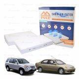 ราคา Full กรองแอร์ กรองอากาศในห้องโดยสาร Cabin Air Filter ใช้สำหรับ Honda ฮอนด้า รุ่น Civic ซิวิค 03 06 Dimension ไดเมนชั่น Crv ซีอาร์วี 02 05 1 Ca0202 เป็นต้นฉบับ