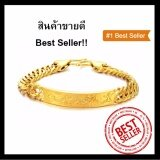 ราคา Fullustyle สร้อยข้อมือทอง18K สายรัดข้อมือแฟชั่น ลายPremiumdragon มังกร เหมาะกับผู้ชาย Made In Korea สีทอง Fullustyle ออนไลน์