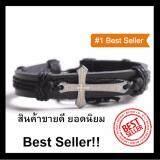 ราคา Fullustyle สร้อยข้อมือหนัง สายรัดข้อมือแฟชั่น สายรัดข้อมือ Cross ไม้กางเขน Made In Korea สีดำ Fullustyle เป็นต้นฉบับ