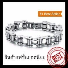 ราคา Fullustyle สร้อยข้อมือสแตนเลสชายพรีเมี่ยม ลายStrong Chain เหมาะกับผู้ชาย Made In Korea Fullustyle ออนไลน์