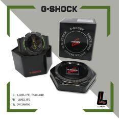 ขาย นาฬิกาข้อมือ Casio รุ่น Ga 110Ln 8Adr G Shock นาฬิกาข้อมือผู้ชาย สีดำ เขียว สายเรซิน ออนไลน์ กรุงเทพมหานคร