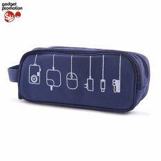 ราคา กระเป๋าใส่หูฟังและ Gadget อื่นๆ Gadget Pouch Blue ใน ไทย