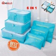 ราคา กระเป๋าใส่เสื้อผ้า Garment Bags กระเป๋าจัดระเบียบเสื้อผ้าสำหรับการเดินทาง Set 6 ใบ รุ่น Sky Blue No Brand กรุงเทพมหานคร