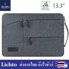 โปรโมชั่น Gearmax Wiwu กระเป๋าใส่แล็ปท็อป โน๊ตบุ๊คขนาด13 3 นิ้ว สีเทา สมุทรปราการ