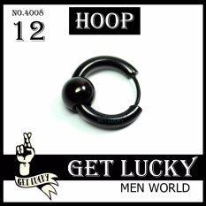 ขาย ตุ้มหูผุ้ชาย Get Lucky จิวหู Hoop E4008 1Ea ต่างหูผู้ชาย Men Earring ถูก ใน กรุงเทพมหานคร