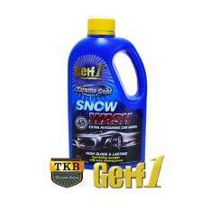ราคา Getf 1 แชมพูล้างรถสูตรเข้มข้นพิเศษชนิดโฟม Snow Wash 1000 Ml เป็นต้นฉบับ