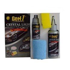 Getf1 Crystal Light Headlamp Polisher น้ำยาขัดคราบโคมไฟพร้อมเคลือบ Getf1 ถูก ใน กรุงเทพมหานคร