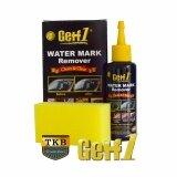 Getf1 น้ำยาขัดคราบน้ำที่กระจก Water Mark Remover 120 Ml เป็นต้นฉบับ