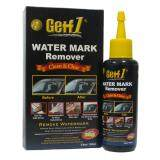 ขาย Getf1 น้ำยาขจัดคราบน้ำที่กระจก Watermark Remover ผู้ค้าส่ง