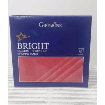 Giffarine ผงซักฟอก กล่องเล็ก (750 กรัม) สูตรซักเครื่อง Bright Laundry Compound Machine Wash