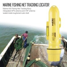โปรโมชั่น Gift Matsutec Double Waterproof 12Nm Marine Ais Fishing Net Tracking Buoy Locator Intl