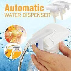 โปรโมชั่น Gifts4U แพคคู่ เครื่อง หัวกดน้ำ ที่กดน้ำ ช่วยเทน้ำ ขวดน้ำ อัตโนมัติ ไม่หก สะดวก ปลอดภัย 2 Packges The Magic Tap Portable Electric Automatic Water Drink Beverage Dispenser Spill Proof