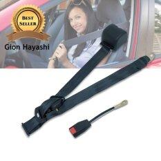 ซื้อ Gion เข็มขัดนิรภัย รุ่น 3 จุด Auto สีดำ จำนวน 1 ชุด ออนไลน์