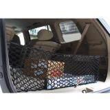 ขาย Gion ตาข่ายอเนกประสงค์ ช่วยจัดระเบียบ เก็บสัมภาระท้ายรถ สำหรับรถ 4 5 ประตู ราคาถูกที่สุด