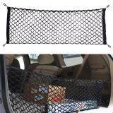 ขาย Banzai กระเป๋า ตาข่าย จัดระเบียบ เก็บของ รถยนต์ ท้ายรถ แต่งรถ Car Storage Trunk Net Mesh Organizer Banzai ผู้ค้าส่ง