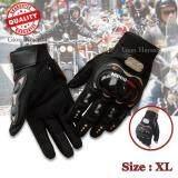 ขาย Gion Probiker ถุงมือมอเตอร์ไซค์ ถุงมือเต็มนิ้ว รุ่นทัชสกรีน ไซส์ Xl สีดำ ถูก กรุงเทพมหานคร
