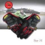 ราคา Gion Mechanix ถุงมือขี่มอเตอร์ไซค์ Red Size M ใหม่