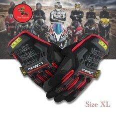 โปรโมชั่น Gion Mechanix ถุงมือขี่มอเตอร์ไซค์ Red Size Xl