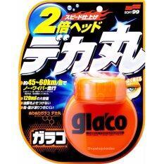 ซื้อ น้ำยาสุดฮิตจากประเทศญี่ปุ่น Glaco Roll On Water Repellnt น้ำยาเคลือบกระจกกันน้ำเกาะ แถมฟรี ผ้าไมโครไฟเบอร์ รุ่น ซุปเปอร์ซอฟท์ 1 ผืน มูลค่า 100 บาท Glaco เป็นต้นฉบับ