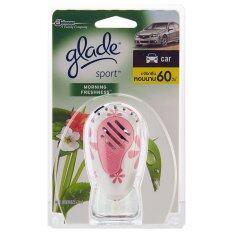 ขาย Gladeเกลด สปอร์ตมอร์นิ่งเฟรชเนส7มล Glade ถูก