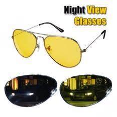 ขาย ซื้อ Glasses แว่นตาขับรถกลางคืน ป้องกันแสง Uv แว่นตาตัดหมอก Night Vision Polarized 2