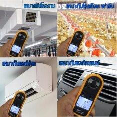 ขาย Gm816 วัดความเร็วลม Digital Anemometer Thermometer ถูก ใน กรุงเทพมหานคร