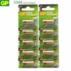 ราคา Gp Battery ถ่าน Alkaline Battery 12V รุ่น Gp23Ae A23S A23L L1028 2 แพ็ค 10 ก้อน ถูก