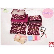 Gp00005 กระเป๋าจัดระเบียบ ใส่เสื้อผ้า กระเป๋าเดินทาง กระเป๋าชุด 6 ชิ้น Organizing Bag Set 6 Pcs Travel Bag Luggage ถูก