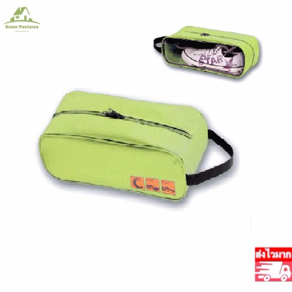 GP00023 กระเป๋ารองเท้า กระเป๋าใส่รองเท้า Shoes Pouch Portable Shoes Organizer Shoes Bag