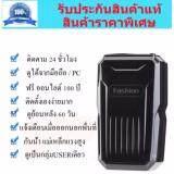 ส่วนลด Gpsone Mobile Gps One Fashion Gpsone C1 Gps Tracker เครื่องติดตาม ดักฟังได้ ดูผ่านแอปมือถือได้ ดูย้อนหลังได้ ดูแบบหลายเครื่องได้ ฟรีไม่มีใช้จ่าย Oemgenuine Thailand