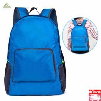 GP00008 กระเป๋าพับได้ พกพาได้ 3 แบบ 3 สไตล์ 3 Ways Foldable Bag-