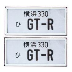 ราคา Gtr กรอบป้ายทะเบียนรถยนต์กันน้ำ 1 คู่ สีขาว เป็นต้นฉบับ Gtr
