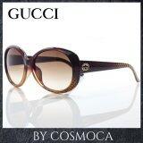 ราคา Gucci แว่นกันแดด รุ่น Gg3594 K S W7Ld8 59 สมุทรปราการ