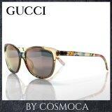 ราคา Gucci แว่นกันแดด รุ่น Gg3635 N F S Uz9X0J 57 ราคาถูกที่สุด