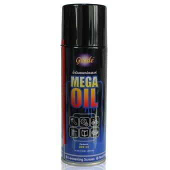 Guide น้ำมันเอนกประสงค์ ครอบจักรวาล Mega Oil ขนาด 200 มล. กระป๋องดำ