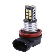 ส่วนลด H11 15W High Power Bright 15 Smd Led Car Fog Driving Light Lamp Bulb Canbus Intl Vakind จีน