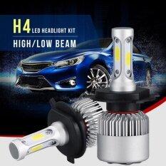ราคา H4 Led Headlight Kit High Low Beam Head Fog Bulbs Auto Led Headlight System Intl ราคาถูกที่สุด