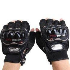 ราคา Half Finger Safety Bike Motorcycle Racing Gloves For Pro Biker Mcs04 Black L Intl ที่สุด