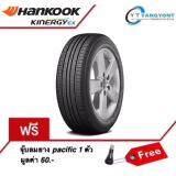 Hankook ยางรถยนต์ ขนาด 195 55R15 Kinergy Ex H308 จำนวน 1 เส้น แถมจุ๊บลมยาง Pacific 1 ตัว เป็นต้นฉบับ