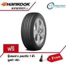 ขาย Hankook ยางรถยนต์ ขนาด 195 55R15 Kinergy Ex H308 จำนวน 1 เส้น แถมจุ๊บลมยาง Pacific 1 ตัว ออนไลน์ กรุงเทพมหานคร