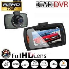 ขาย Hd 1080P 2 4 Inch Car Camera Night Vision G Sensor Dvr With Supplement Lamp Intl เป็นต้นฉบับ
