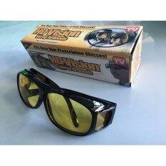 แว่นกันแดด แว่นสวมทับแว่นตา สำหรับใส่ขับรถตอนกลางคืน Hd Vision By M&l.
