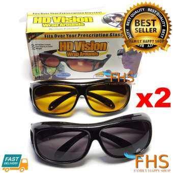 HD vision wrap แว่นตาขับรถเวลากลางวัน 1 อัน / กลางคืน 1 อัน (ชุด 2 ชิ้น)-
