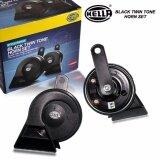 ราคา Hella แตรติดรถยนต์ รุ่น Black Twin Tone Horn Set Hella ออนไลน์
