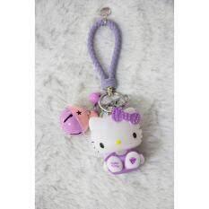 ส่วนลด พวงกุญแจ คิตตี้ Hello Kitty